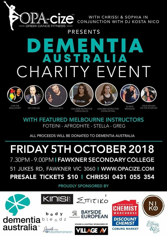 Dementia Australia Charity Event